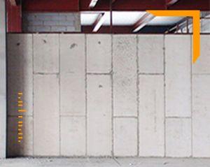 陶粒隔墙板
